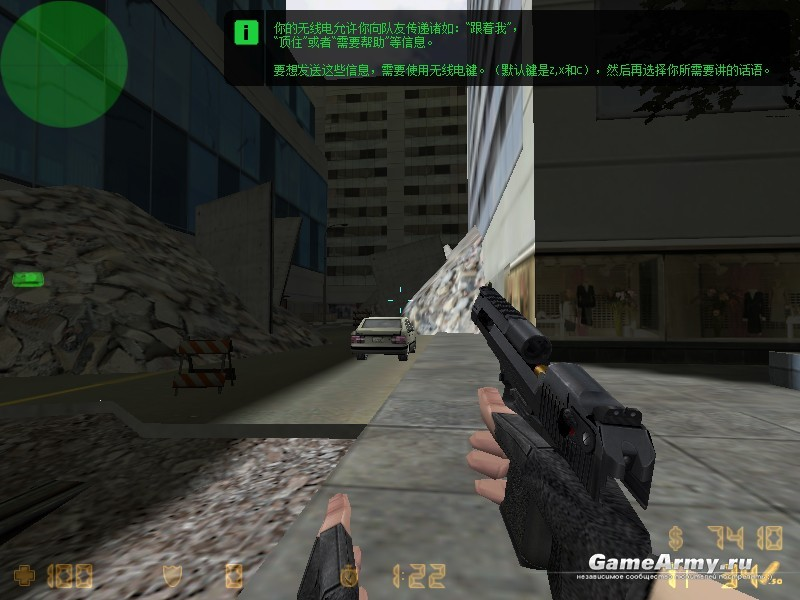 Gun Игра Exe Скачать - фото 9