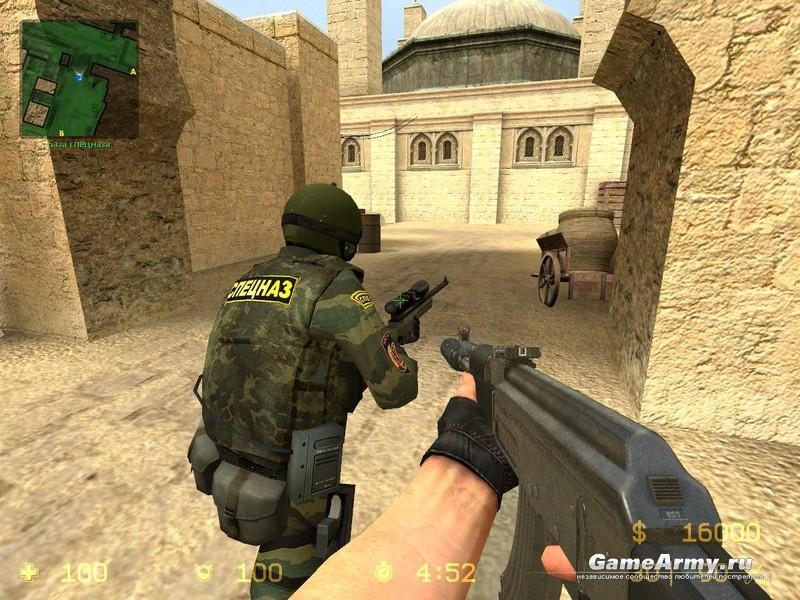 CS Source - Русский Спецназ -. бесплатно counter-strike Русский спецназ