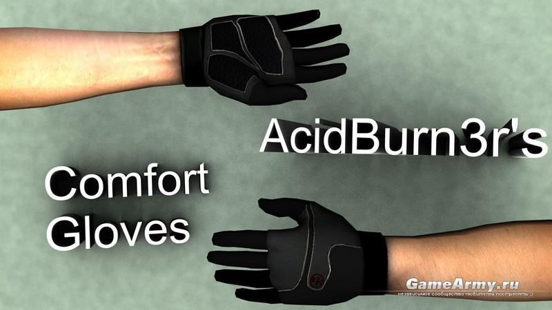 Как сделать модель перчаток для css - Gmpruaz.ru